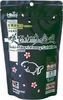 Saki Fancy Goldfish Balance 1 kilo