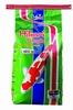 Hikari-Staple Larrge 2 kg